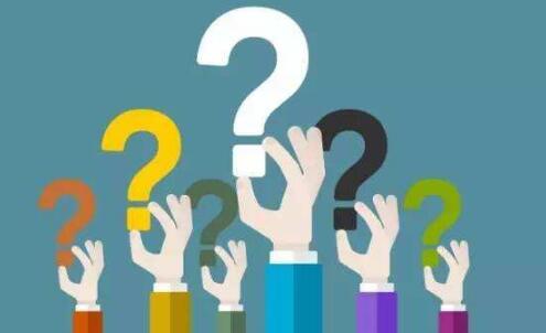 微商是什么有多少人知道它的含义?