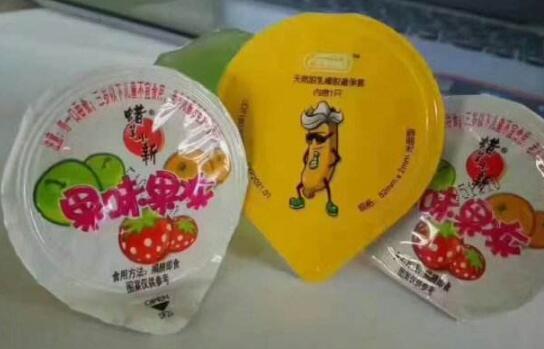 微商避孕套避孕套货源怎么找?